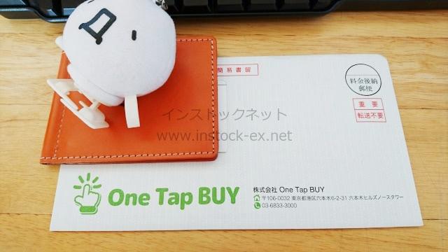 口座開設 | OneTapBUY